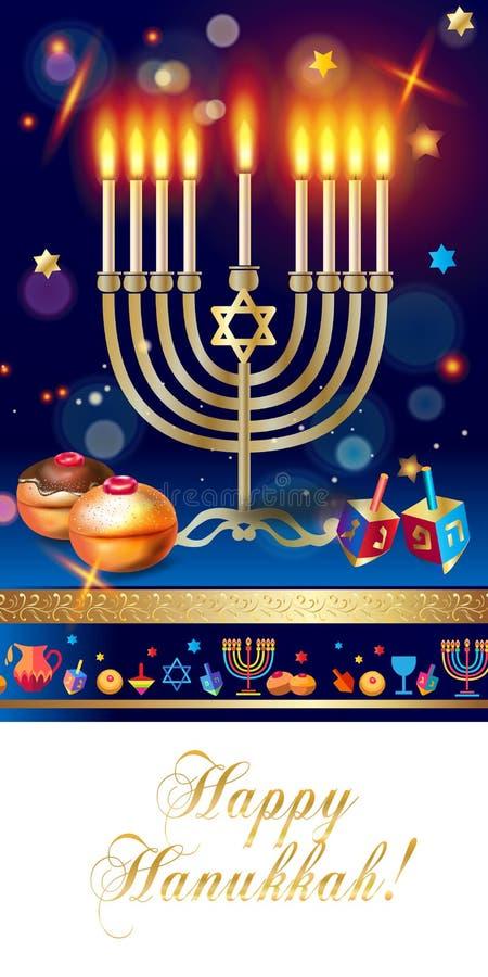 Lyckligt Chanukkahhälsningkort, menora, chanuka, dreidel, hanukabakgrund stock illustrationer
