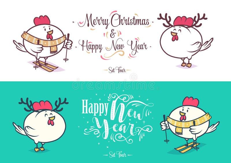 lyckligt glatt nytt år för jul Ferievektorillustration royaltyfri illustrationer