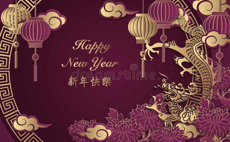Lyckligt kinesiskt för lättnadsdrake för nytt år retro guld- moln för lykta för blomma och rund gallertraceryram stock illustrationer