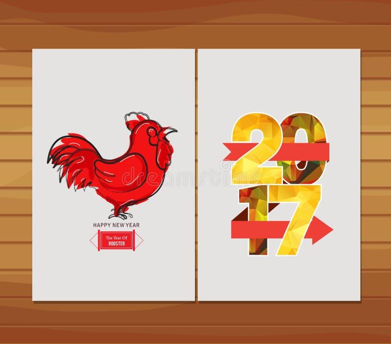 Lyckligt kinesiskt hälsningkort 2017 för nytt år År av tuppen royaltyfri illustrationer