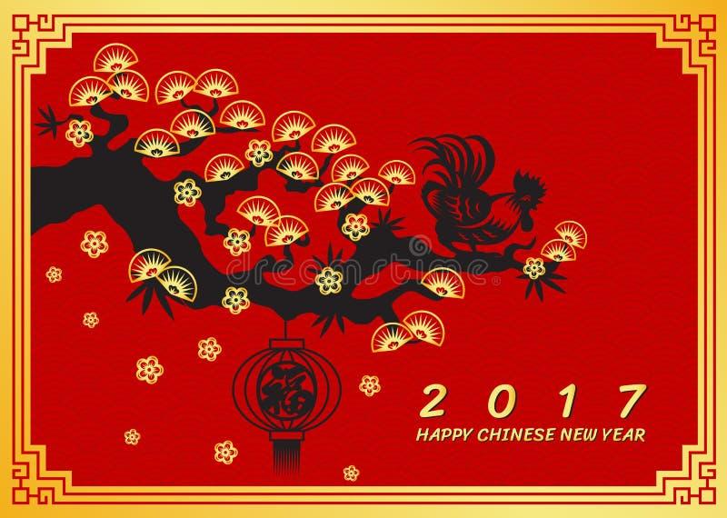 Lyckligt kinesiskt kort för nytt år 2017 - den fega tuppen sörjer på trädet och lyktor (kinesisk ordmedellycka) royaltyfri illustrationer
