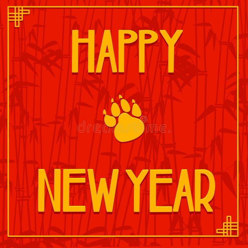 Lyckligt kinesiskt kort för nytt år i orientalisk stil royaltyfri illustrationer