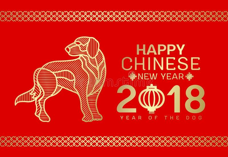 Lyckligt kinesiskt kort för nytt år 2018 med den guld- hundlinjen bandabstrakt begrepp på röd bakgrundsvektordesign vektor illustrationer