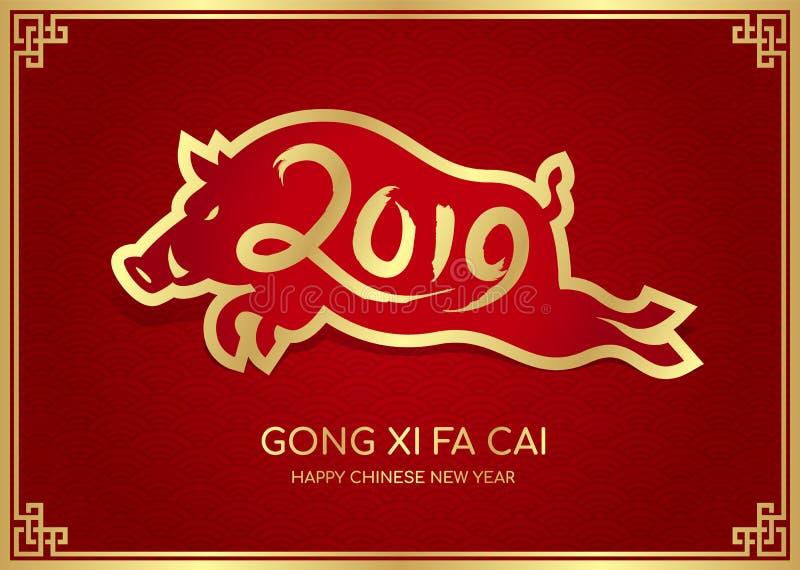Lyckligt kinesiskt kort för nytt år med färgpulvernummer för guld 2019 av året på design för vektor för svinzodiaktecken vektor illustrationer