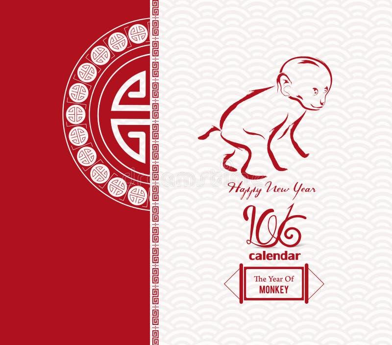 Lyckligt kinesiskt kort för nytt år 2016 Röd apa vektor illustrationer