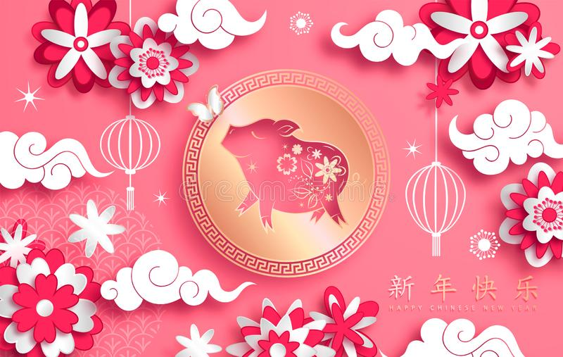 Lyckligt kinesiskt nytt år 2019 år av stilen för svinpapperssnitt Bakgrund för hälsningskortet, reklamblad, inbjudan, affischer stock illustrationer