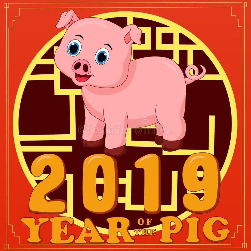 Lyckligt kinesiskt nytt år 2019 År av svinet vektor illustrationer