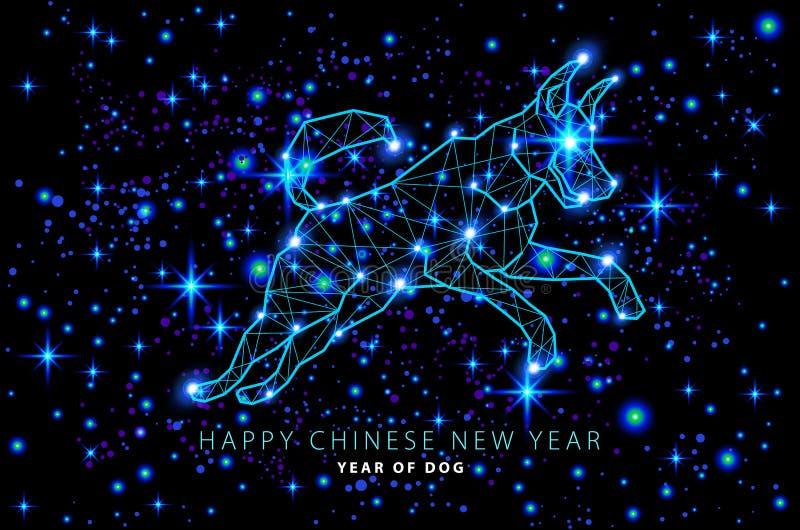 Lyckligt kinesiskt nytt år för vektor 2018 av hundhälsningkortet abstrakt kosmos för ljus för stjärnahimmeldesign illustration stock illustrationer