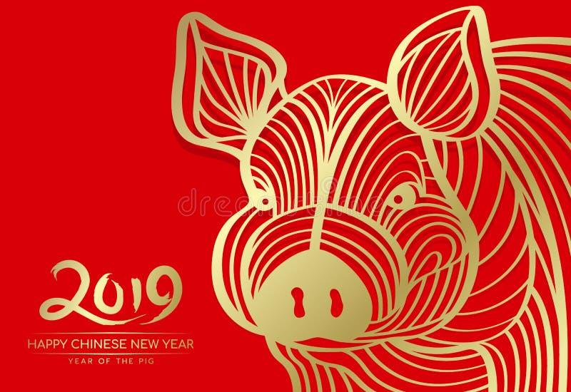Lyckligt kinesiskt nytt år 2019 och år av svinkortet med den guld- head svinabstrakt begrepplinjen på röd bakgrundsvektordesign royaltyfri illustrationer