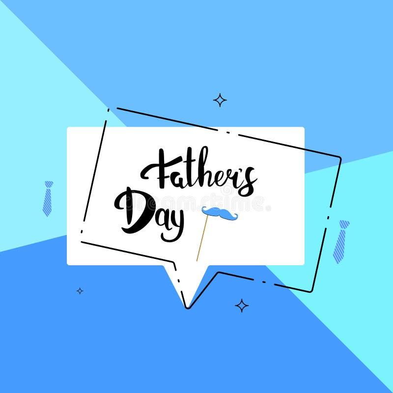 Lyckligt kort för dag för fader` s också vektor för coreldrawillustration stock illustrationer