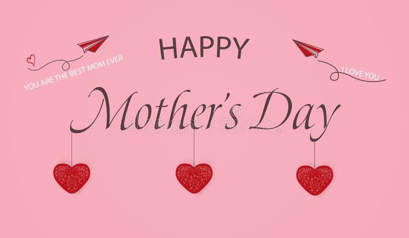 Lyckligt kort för hälsning för mall för moderdag Du är den bästa mamman någonsin jag älskar dig Baner för moderdag, reklamblad, i royaltyfri illustrationer