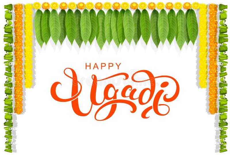 Lyckligt kort för hälsning för text för girland för blom- blad för ugadi stock illustrationer
