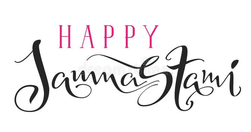 Lyckligt kort för Janmashtami texthälsning för den indiska ferieKrishna födelsedagen royaltyfri illustrationer