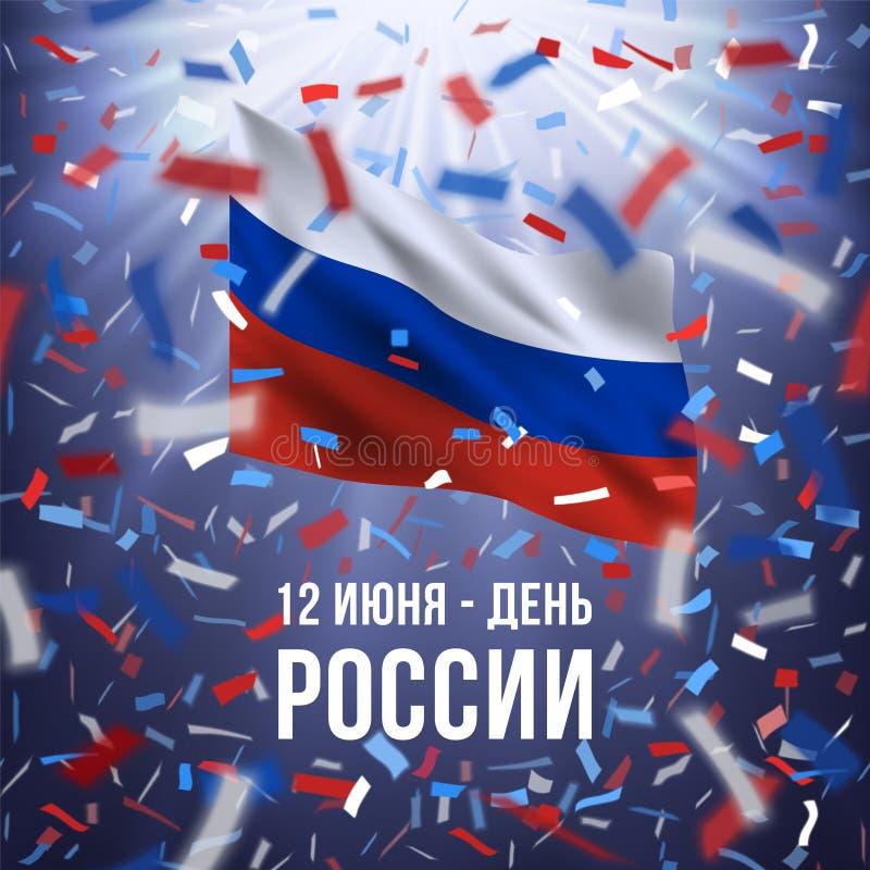 Lyckligt kort för Ryssland daghälsning royaltyfri illustrationer
