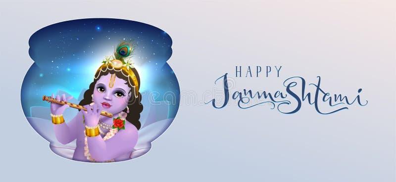 Lyckligt Krishna Janmashtami hälsningkort för indisk ferie royaltyfri illustrationer