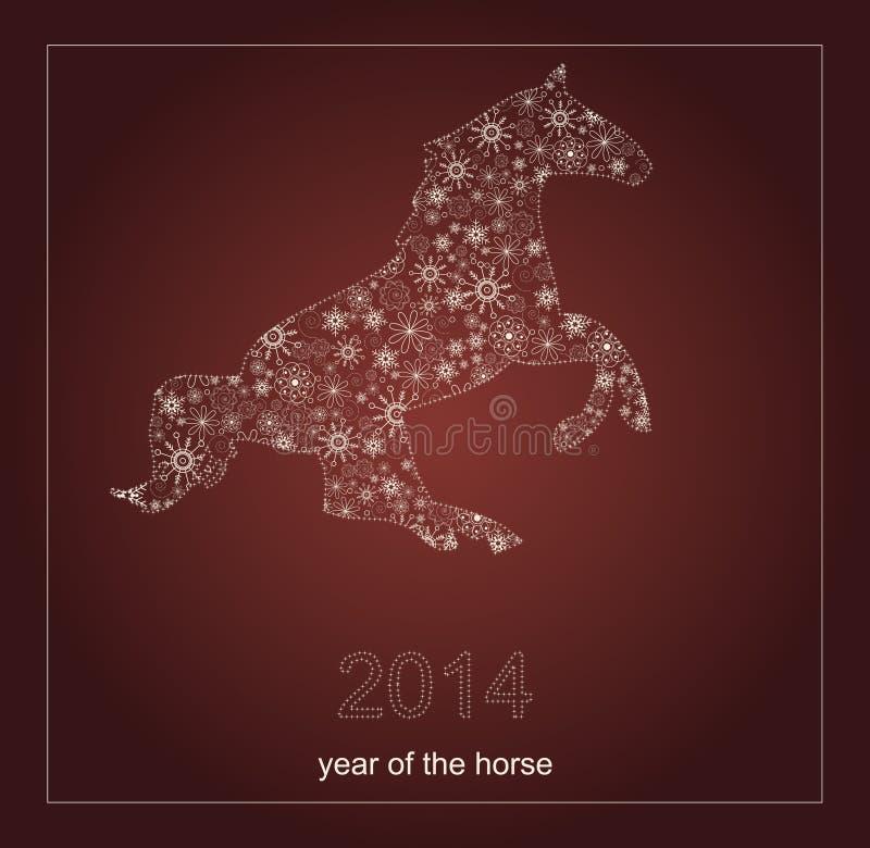 Lyckligt nytt år 2014. År av hästen. Vektor vektor illustrationer