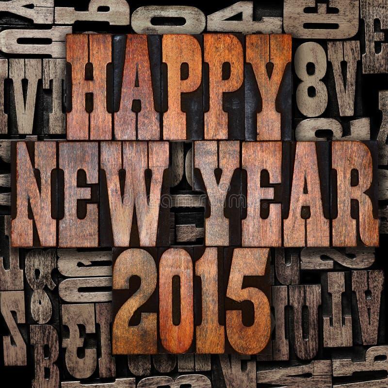 Lyckligt nytt år 2015