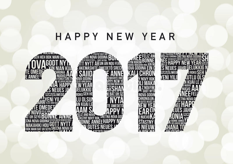 Lyckligt nytt år 2017 royaltyfri illustrationer