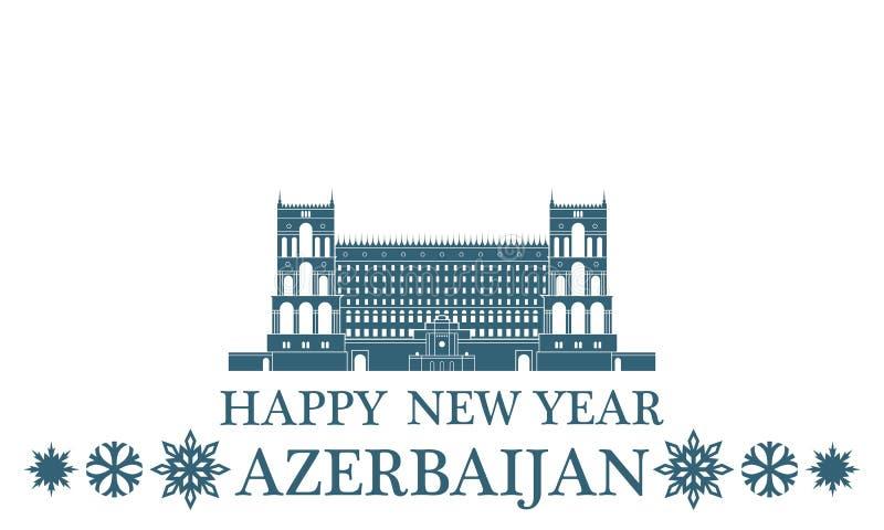 Lyckligt nytt år Azerbajdzjan stock illustrationer