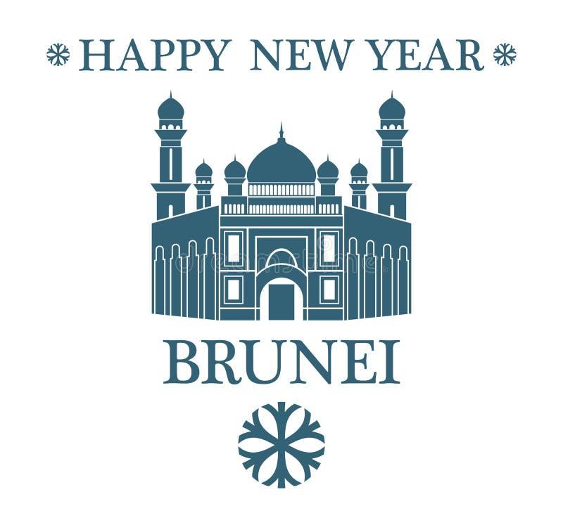 Lyckligt nytt år Brunei stock illustrationer