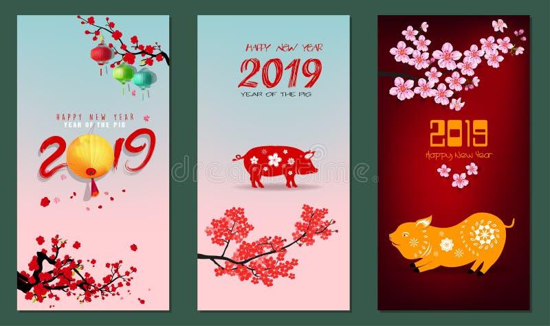 Lyckligt nytt år 2019 för baner royaltyfri illustrationer