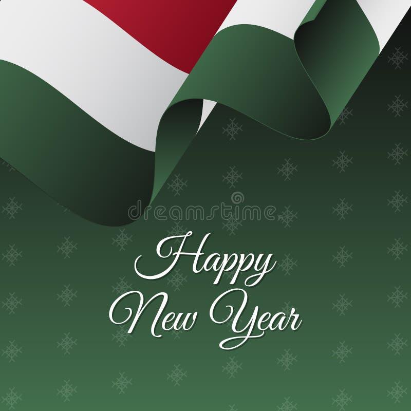 lyckligt nytt år för baner Vinkande flagga för Ungern för designdiagram för bakgrund dekorativ vektor för snowflakes för illustra vektor illustrationer