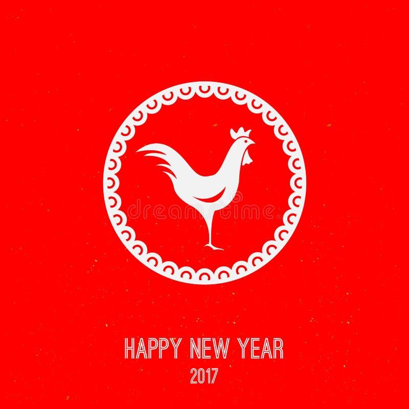 Download Lyckligt Nytt år För Vektor 2017 Vektor Illustrationer - Illustration av lycka, hälsning: 78728473