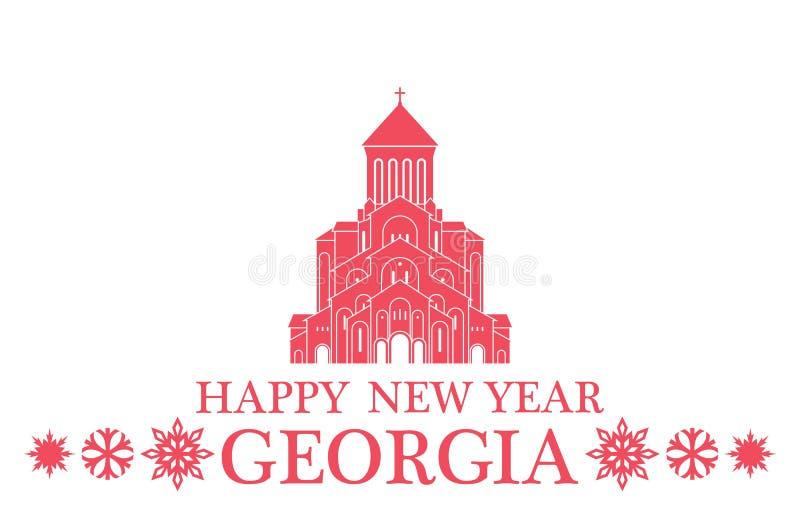 Lyckligt nytt år Georgia vektor illustrationer