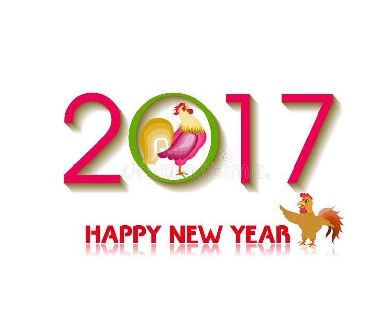 Lyckligt nytt år 2017 med tuppdesignen för mån- nytt år royaltyfri illustrationer