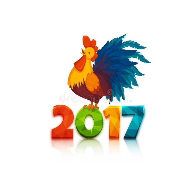 lyckligt nytt år 2017 med tuppen också vektor för coreldrawillustration royaltyfri illustrationer