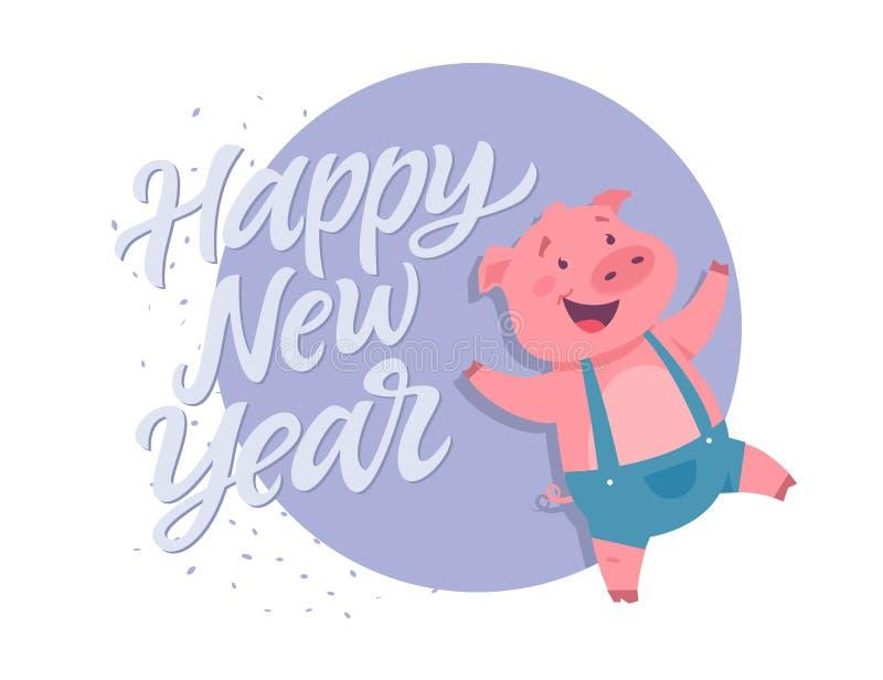 Lyckligt nytt år - modern illustration för tecknad filmtecken vektor illustrationer