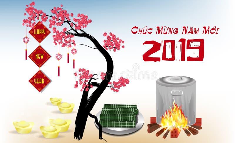 Lyckligt nytt år 2019 och glad jul i vietnames royaltyfri illustrationer