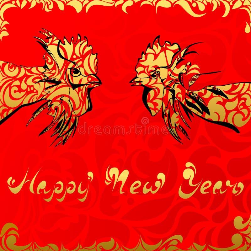 Lyckligt nytt år på röd bakgrundsabstraktion royaltyfri illustrationer