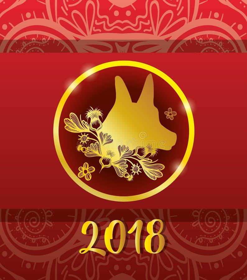Lyckligt nytt år till kinesisk beröm royaltyfri illustrationer