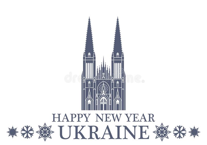 Lyckligt nytt år Ukraina stock illustrationer
