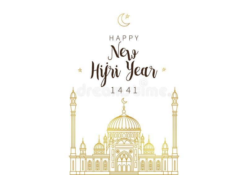 Lyckligt nytt Hijri år 1441 extra ferie f?r kortformat stock illustrationer