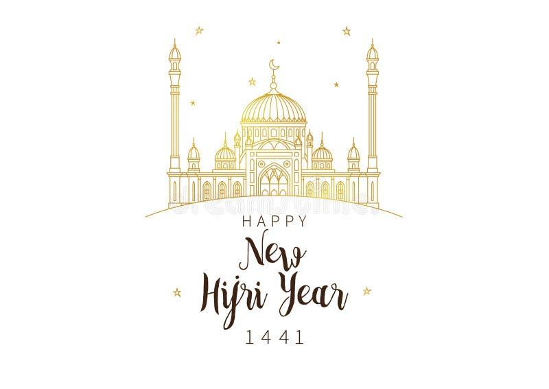 Lyckligt nytt Hijri år 1441 extra ferie f?r kortformat royaltyfri illustrationer