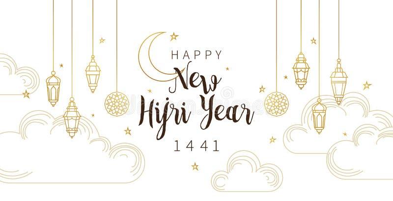 Lyckligt nytt Hijri år 1441 extra ferie f?r kortformat vektor illustrationer