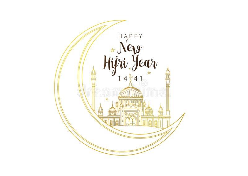 Lyckligt nytt Hijri ?r 1440 extra ferie f?r kortformat vektor illustrationer
