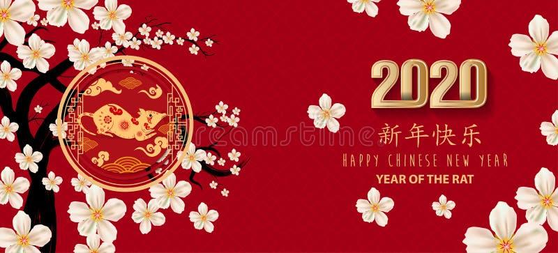 Lyckligt nytt ?r 2020, glad jul Det lyckliga kinesiska nya ?ret tjaller 2020 ?r av vektor illustrationer