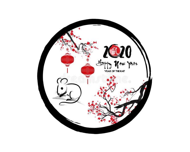 Lyckligt nytt ?r 2020, glad jul Det lyckliga kinesiska nya ?ret tjaller 2020 ?r av
