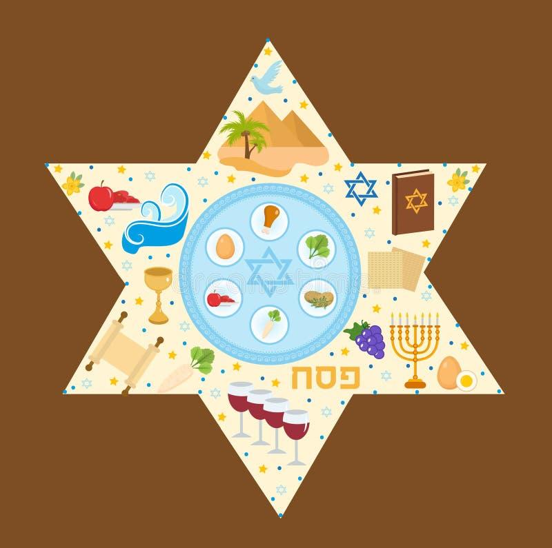 Lyckligt påskhögtidhälsningkort med toruset, menora, vin, matzoh, seder Judisk utflyttning för ferie från Egypten Pesach mall stock illustrationer