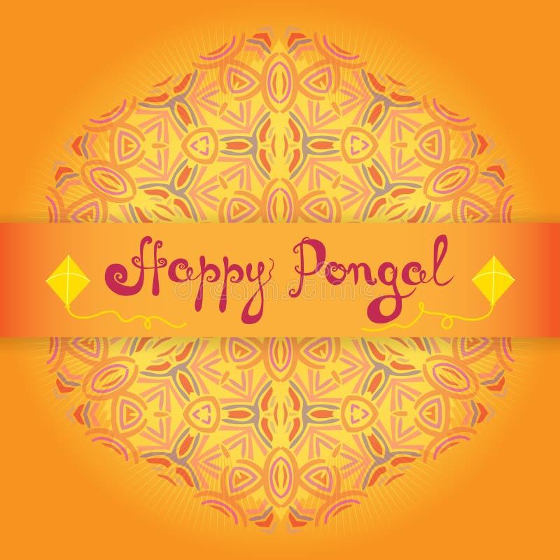 Lyckligt Pongal hälsningkort Indisk plockningfestival Makar Sankranti royaltyfri illustrationer