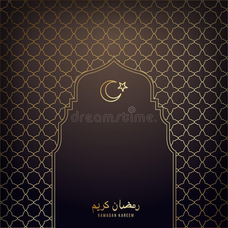 Lyckligt Ramadan Kareem baner med den islamiska modellen och utrymme för text vektor illustrationer