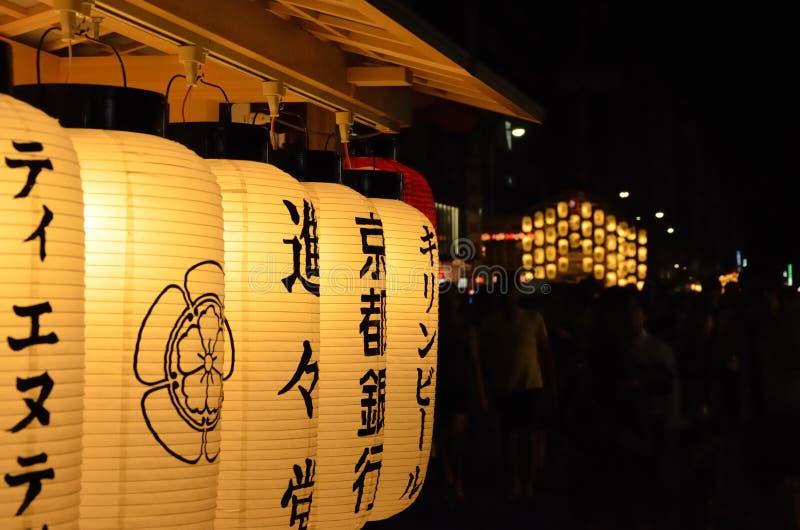 Lyktor av den Gion festivalnatten, Kyoto i sommar arkivfoton