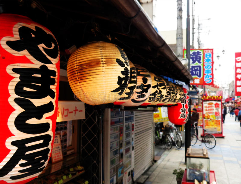 Lyktor Yamato sushi, Osaka, Japan arkivfoton