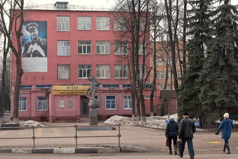 Lyubertsy, Russia. Lyuberetskiy Museum of the College named after hero of the Soviet Union, pilot-cosmonaut Yuri Gagarin. Gagarin`s hull. Oktyabrsky avenue stock photo