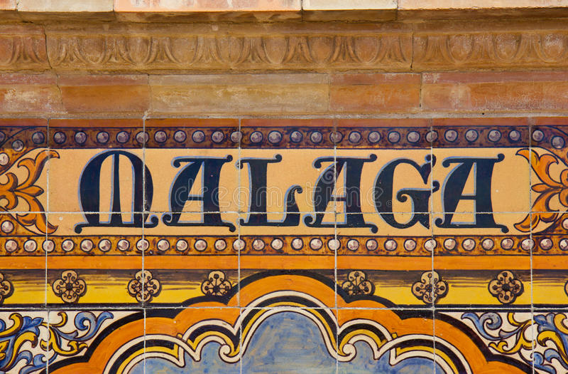 Málaga firma encima una pared del mosaico imagen de archivo libre de regalías