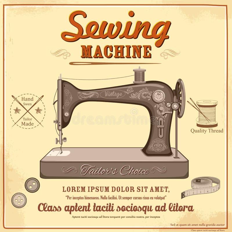 Máquina de costura do vintage ilustração stock