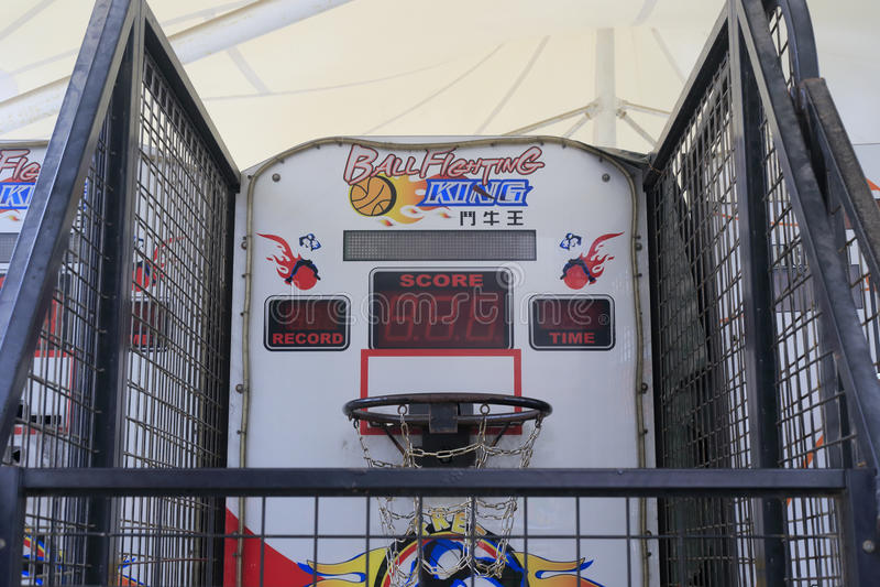 Máquina de juego del lanzamiento del baloncesto imagen de archivo libre de regalías